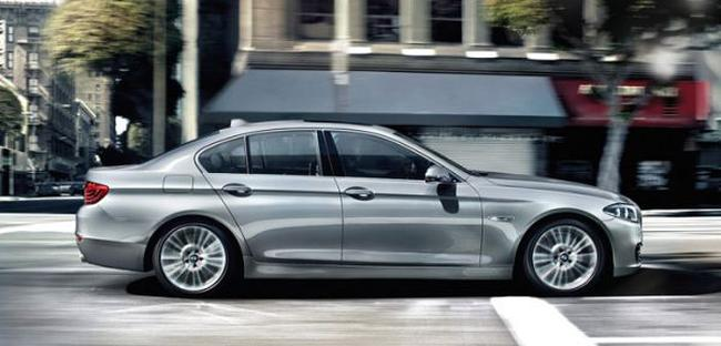 BMW 520i Nisan 2016 Kampanyası