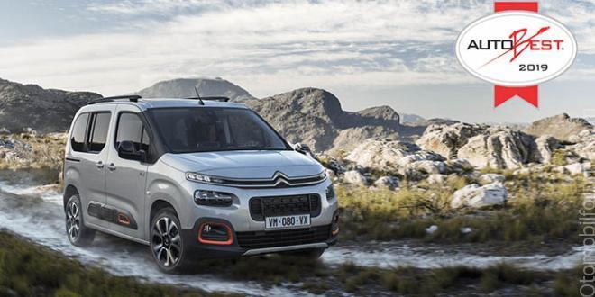 Yeni Citroen Berlingo 2019 yılının en iyi otomobili Seçildi