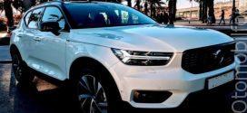 2019 Volvo XC40 Fiyatı ve Özellikleri