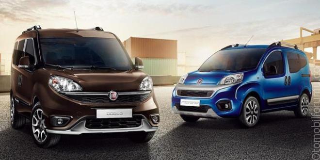 Fiat 2019 Model Ticari Araç Kampanyaları