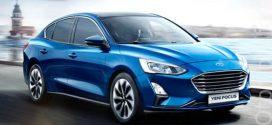 Ford Focus ve Ford Kuga Ağustos Ayı Kampanyası