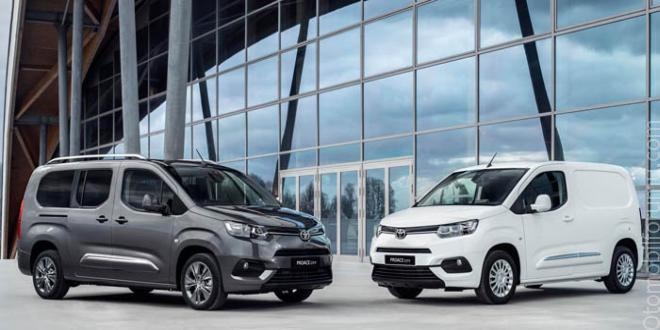 Hafif Ticari Araç Markası, Toyota Professional