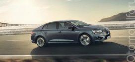 Eylül Ayı Renault Megane avantajlı Fiyat Kampanyası