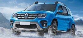 Dacia Temmuz Ayı Sıfır Araç Kampanyaları