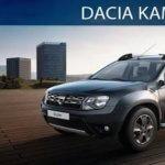 dacia-duster-ekim-ayi-kampanya-detaylari
