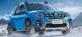Dacia Ocak Ayına özel Otomobil Kampanyaları