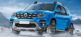 Dacia Sıfır Araç Nisan Ayı Otomobil Kampanyaları