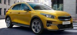 KIA Haziran Ayı Kampanya Modelleri ve Otomobil Fiyatları