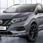 nissandan-haziran-ayi-otomobil-kampanyasi-2021