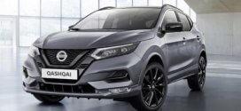 Nissan'dan Haziran Ayı Otomobil Kampanyası